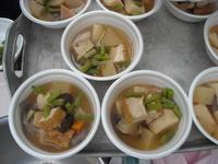 芋煮会②のサムネール画像