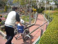 植物公園①